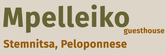 Homepage-mpelleiko.gr