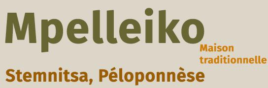 Accueil-mpelleiko.gr