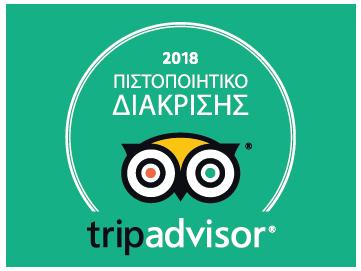 Mpelleiko-tripadvisor-award-vraveio-2018