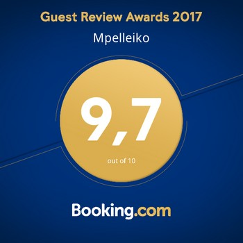 Mpelleiko-booking-award-2017